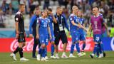 Исландия ще се надява на чудо срещу резервите на Хърватия
