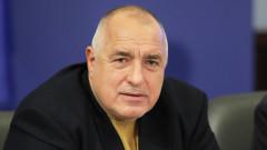 Бойко Борисов: Ще става все по-тежко