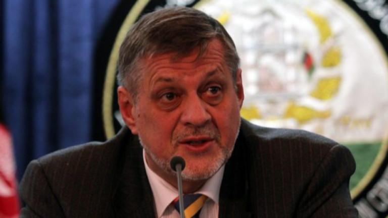 Съветът за сигурност на ООН одобри ветерана дипломат Ян Кубиш