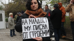"""Столичният кв. """"Младост"""" протестира срещу презастрояването в района на Окръжна болница"""