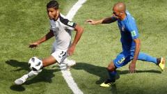 Миранда: Победата срещу Коста Рика ще ни направи по-силни