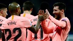 Меси: Беше приятно да играя с Роналдо в едно първенство