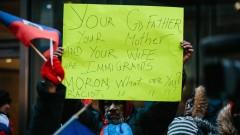 Протестиращи в Ню Йорк хаитяни заклеймиха расизма и унизителните думи на Тръмп