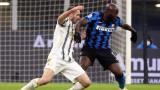 В Интер се готвят за втори удар по Ювентус