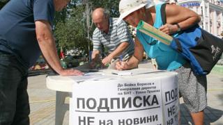 20 000 във Варна се подписаха срещу новините на турски