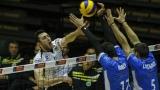 Добруджа се класира за полуфиналните плейофи в Суперлигата на България