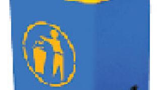 Общинарите предлагат намаляване на такса смет