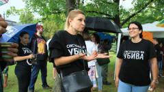 Майки на деца с увреждания от Хасково и Враца се включват в протеста