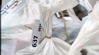 САЩ хванаха 16 т кокаин за $1 млрд.