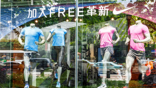 Nike, Adidas и много други зоват Тръмп да прекрати търговската война с Китай