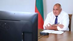 Борисов иска по-интензивен политически диалог с Молдова