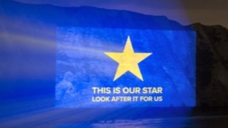 Затрогващо послание към европейците отправиха двама британски ветерани от Втората