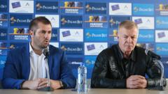 Тази седмица избират нов Управителен съвет на Левски
