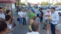 """Пореден протест срещу презастрояването в столичния квартал """"Дружба"""""""
