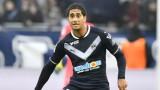 Манчестър Юнайтед се насочи към защитник на Бордо