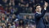 Реал (Мадрид) предложи на Солари да остане в клуба