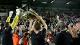 Лудогорец номер едно в Европа, сегашният ЦСКА по-напред от фалиралия в ранглистата на УЕФА