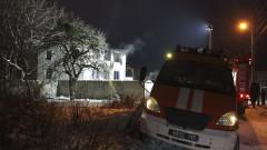 Четирима души са задържани за смъртоносния пожар в Украйна