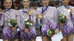 Ансамбълът ни със сребро от турнир в Русия