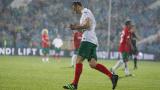 Димитър Бербатов не си намери отбор в последния ден от трансферния прозорец