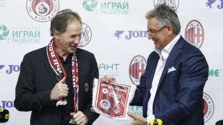 Франко Барези подписа договор за сътрудничество между Милан и Локомотив (София)