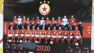 Календарът на ЦСКА за 2020 година на пазара от утре
