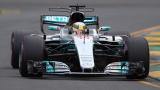 Люис Хамилтън най-бърз преди квалификацията за място на Гран при на Великобритания