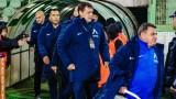 Левски ще търси убедителен успех в последното си домакинство за годината