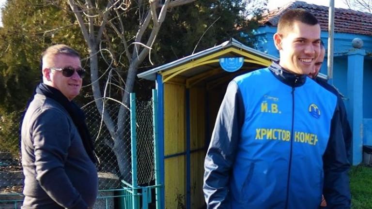 Президентът на Марица: Футболът ни няма как да бъде по-зле, кандидатурата ми в БФС не е случайна