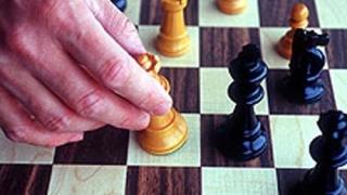 Шахматен турнир организира ГЕРБ в Бургас