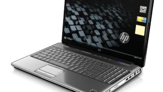 HP разширява Pavilion серията на българския пазар