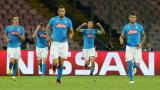Наполи победи Ница с 2:0
