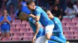 Наполи запази върха в Италия, головата серия на тима няма край