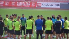Гибралтар пропусна да си осигури промоция след нулево равенство в Сан Марино