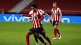 Атлетико (Мадрид) - Валенсия 3:1 (Развой на срещата по минути)
