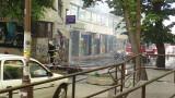 Овладян е мащабният пожар в Благоевград