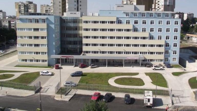 Пациент нападна екип на бургаска болница