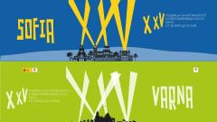 Задава се нова Седмица на испанското и ибероамериканското кино