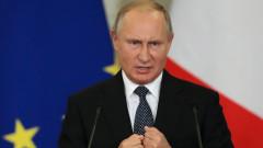 Путин: Предотвратихме 15 терористични атаки през 2018 г.