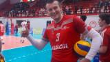 Стоян Самунев сложи край на кариерата си
