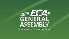 Ботев (Пловдив) участва в Общо събрание на Асоциацията на европейските клубове