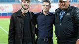 Левски награди свои бивши футболисти