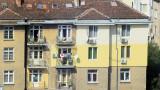 Какви бяха цените на имотите в София в най-лошата година след кризата?