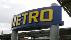 Metro недоволна от предложението за €5,8 милиарда