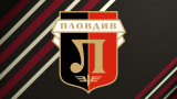 И Локомотив (Пловдив) се обяви в подкрепа на Боби Михайлов