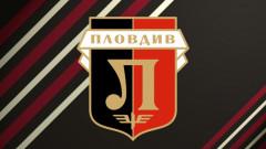 Феновете на Локомотив (Пд): Децата ни трябва да бъдат над всичко и всички!
