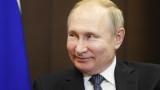 Путин: Условията на Украйна за транзита на газ не са приемливи за Русия