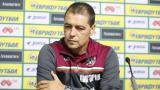 Петър Хубчев: Не обещавам нищо, трябва да върнем отборния дух