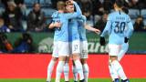 """Отново дузпите решиха спора между Манчестър Сити и Лестър, """"гражданите"""" са на полуфинал"""