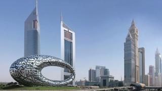 Новата емблема на Дубай